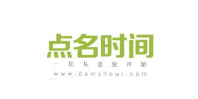 demohour
