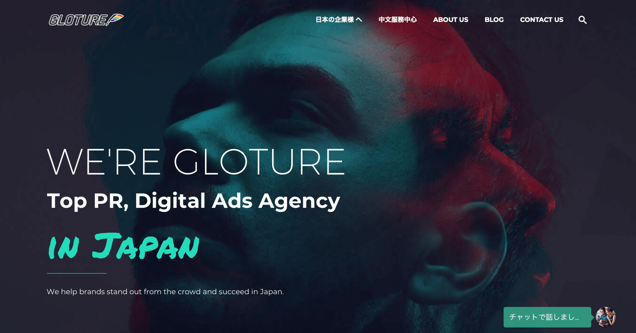 Gloture | Top PR & Ads, Crowdfunding Agency in Japan